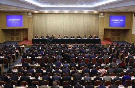 张茅在全国市场监管工作会议上强调 凝心聚力 服务全局 开创市场监管工作新局面
