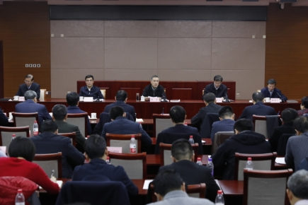 第83届国际电工委员会(IEC)大会 筹备委员会成立会议在京召开