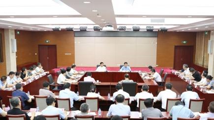 市场监管总局党组召开主题教育调研成果交流会