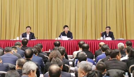 2020年药品注册管理和上市后监管工作会议在京召开